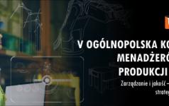 zapowiedz-konferencja-menadzerow-bielsko-biala